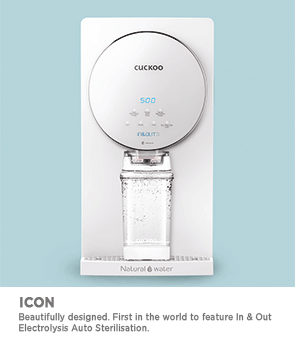 Cuckoo-Water-Purifiers-Icon